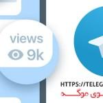mogeh_telegram